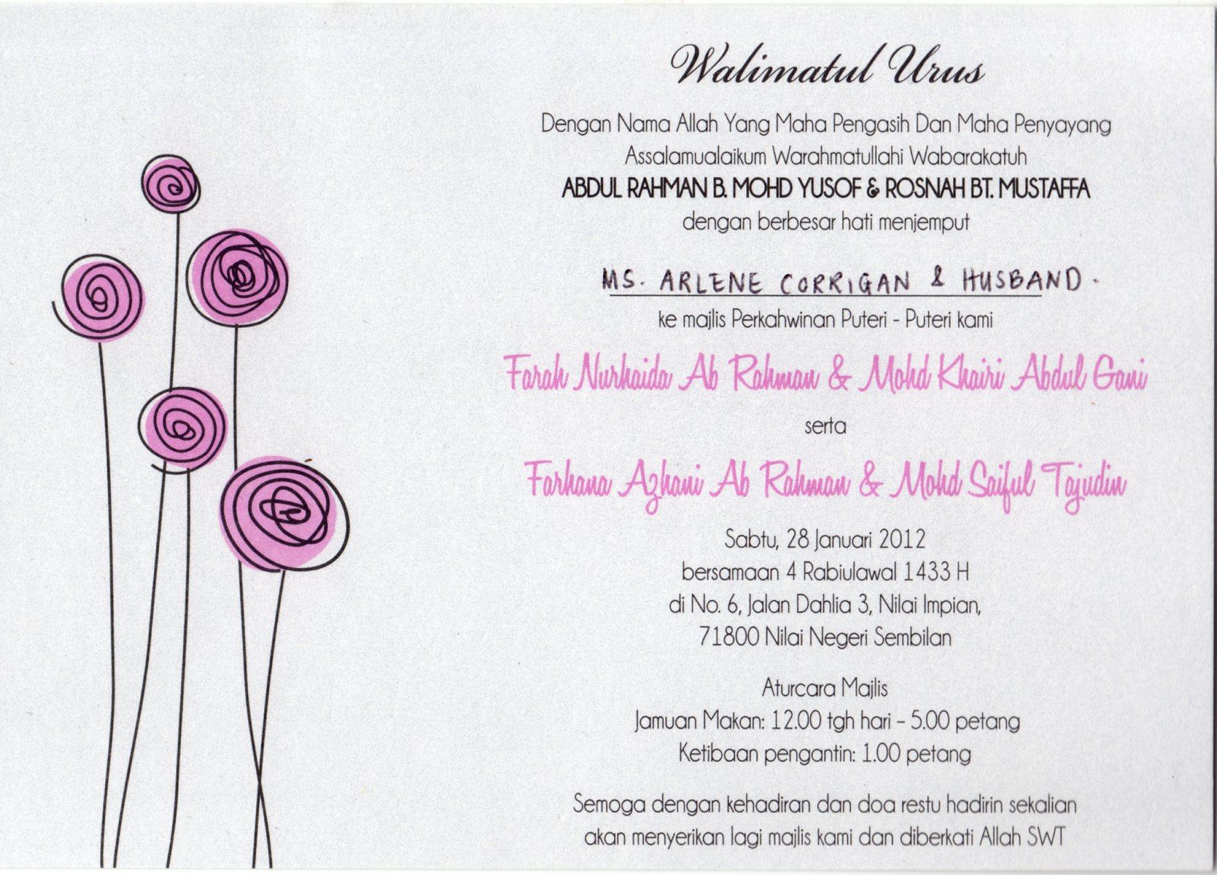 Farhana\'s wedding & some newspaper bits | arleneanddennis