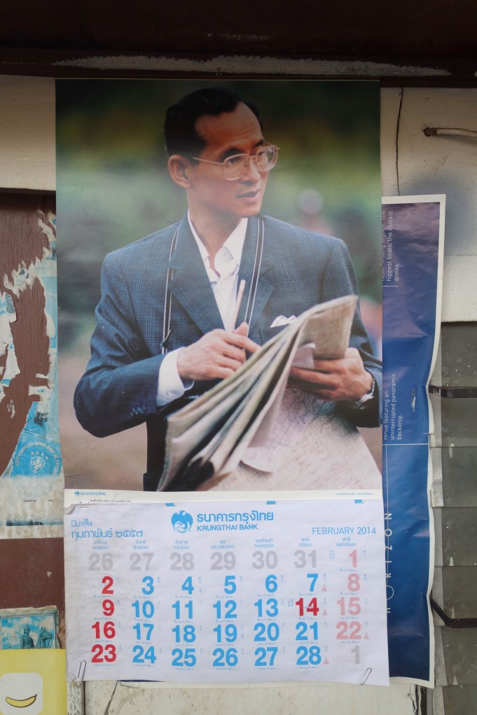 King Bhumibol is respected and revered by everyone.  Having reigned sine 1946, he is the world's longest-serving monarch and head of state.  His picture appears everywhere on billboards, calendars, in taxi cabs as well as on the paper currency.