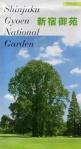 June 10 - Shinjuku Gyoen National Garden104