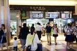 June 11 - Tokyo Stn4