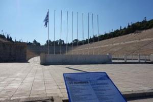 Oct 11 - Athens05