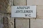 Oct 11 - Athens43