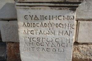 Oct 12 - Ephesus52