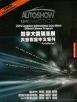 Toronto Car Show program025